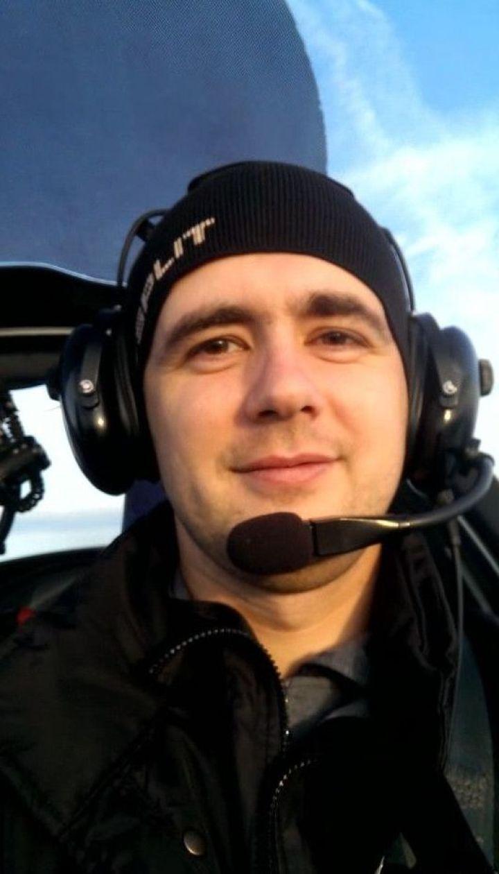 Мріяв стати пілотом – історія загиблого в авіакатастрофі бортпровідника Ігоря Матькова