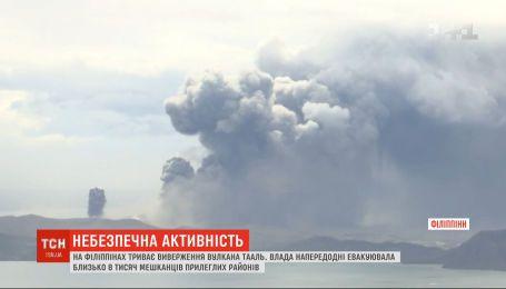 Из кратера опасного вулкана на Филиппинах потекла лава: 8 тысяч человек эвакуированы