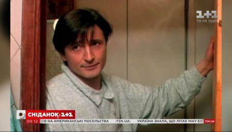 12 января Станислав Боклан отметил юбилей