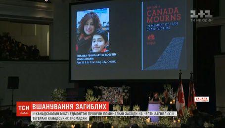 Канадская группа расследования катастрофы самолета МАУ соберется в Иране 14 января