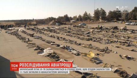 Служба безпеки України розслідує справу авіатрощі під Тегераном по трьох статтях