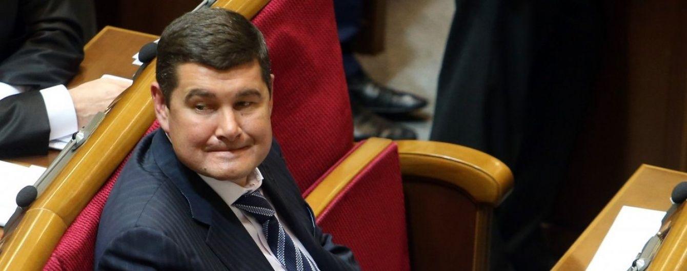 В САП сообщили о местонахождение Онищенко