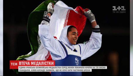 Единственная иранская олимпийская медалистка Кимия Ализаде сбежала из страны