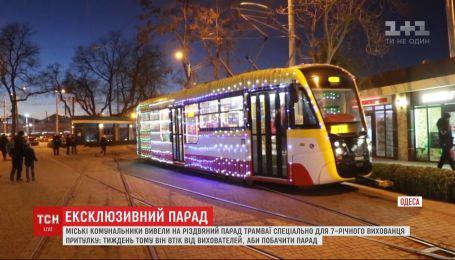 Коммунальщики Одессы вывели на рождественский парад трамваи ради 7-летнего воспитанника приюта