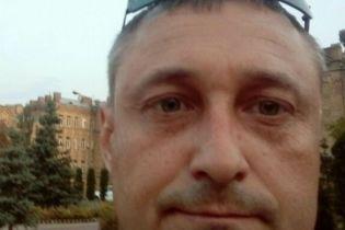Олег просить допомогти врятувати йому життя