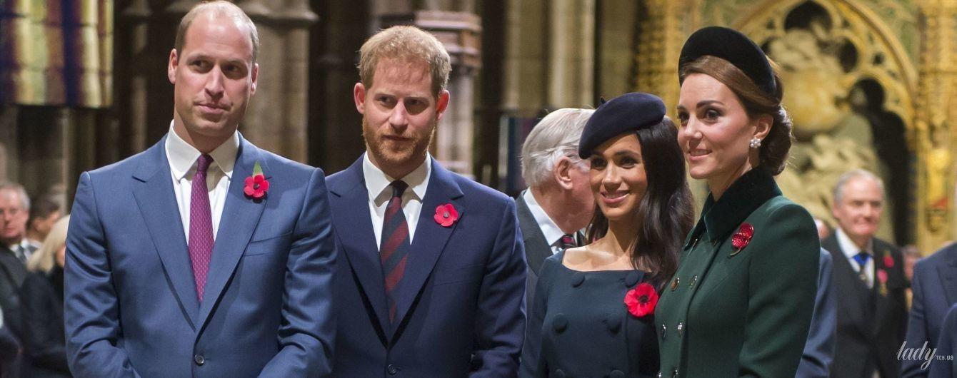 Конфликт в королевской семье: принцы Уильям и Гарри прокомментировали свои отношения