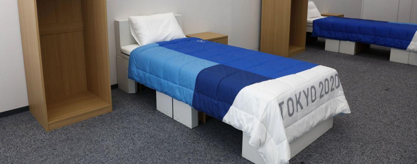 Під час Олімпіади-2020 спортсмени спатимуть на картоні
