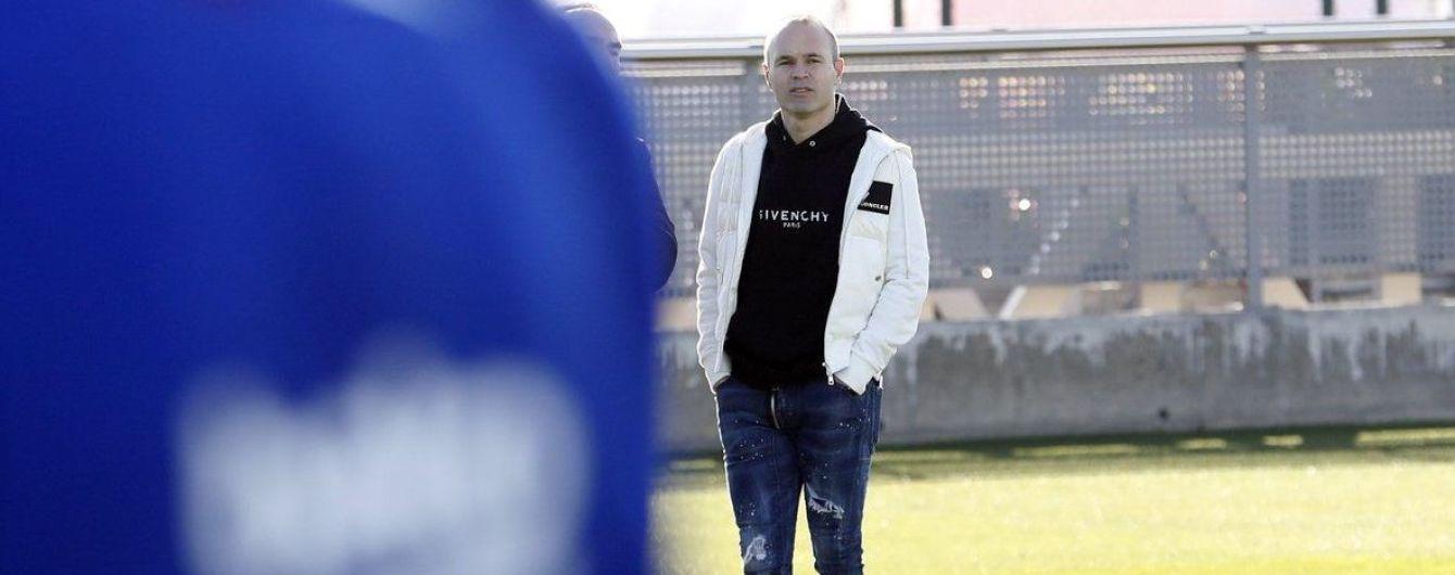 """Легенда """"Барселони"""" розкритикував клуб через ставлення до тренера та відвідав тренування команди"""