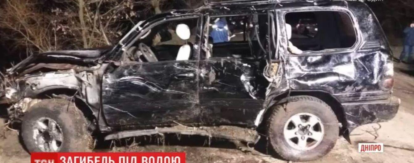 Загиблі у ДТП на Дніпропетровщині були непритомні, коли опинились у ставку – рятувальники