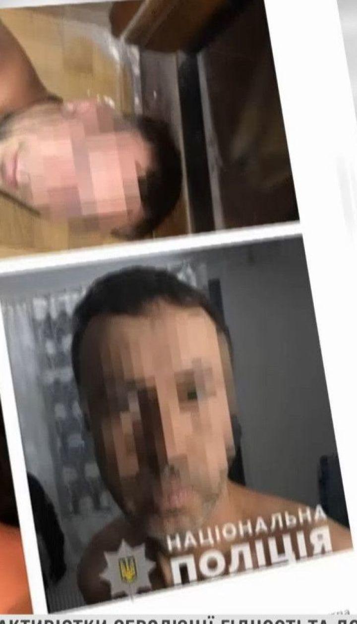 На Київщині затримали підозрюваних в організації вбивства Аміни Окуєвої