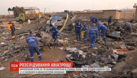 Всі причетні до збиття українського літака мають бути покарані - Пристайко