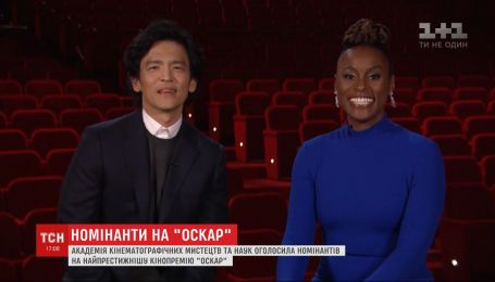 """У Голлівуді назвали імена номінантів на найпрестижнішу кінопремію """"Оскар"""""""