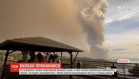 Из-за пробуждения вулкана на Филиппинах массово эвакуируют людей
