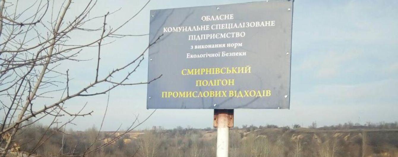 На Харківщині під час знімання на полігоні відходів комунальники напали на журналістів