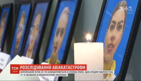Эксперты идентифицировали первое тело украинца, погибшего в авиакатастрофе самолета МАУ