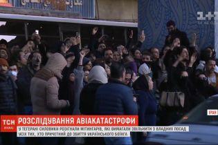 """Силовики в Иране разогнали митингующих, которые требовали увольнения причастных к сбиванию """"Боинга"""" МАУ"""