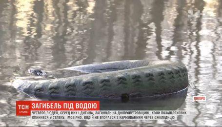 Из-за гололеда внедорожник на Днепропетровщине оказался в пруду, есть погибшие