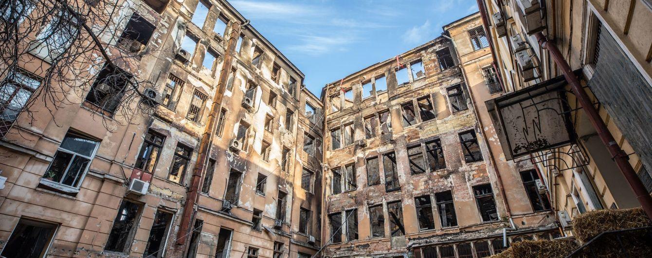 Викладачку одеського коледжу, де сталася пожежа, відправили під домашній арешт