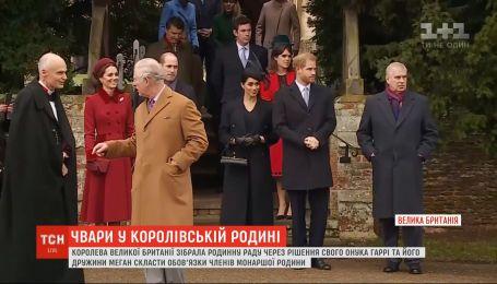 Єлизавета ІІ зібрала родинну раду через скандальну заяву принца Гаррі та Меган Маркл