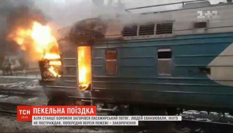 """Пассажирский поезд """"Сумы-Мерчик"""" вспыхнул из-за короткого замыкания"""