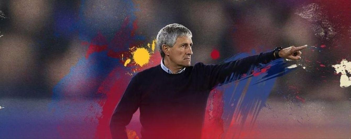"""Официально. """"Барселона"""" назвала имя нового главного тренера"""