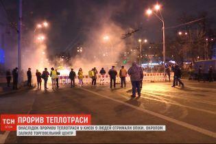 Паровая завеса и реки кипятка: в Киеве произошел масштабный прорыв теплотрассы