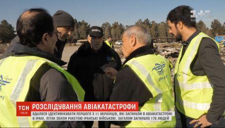 Авіакатастрофа під Тегераном: українські експерти ідентифікували тіло одного з пілотів