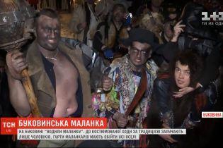 Традиційно на Старий Новий рік у Красноїльську вночі водили Маланку