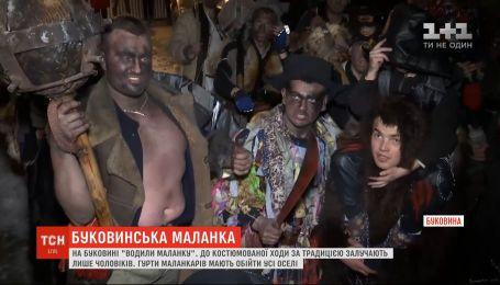 Традиционно на Старый Новый год в Красноильске ночью водили Маланку