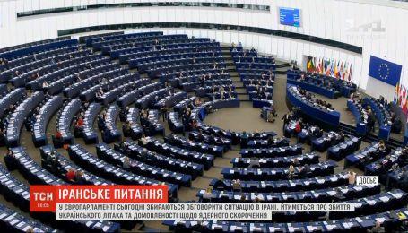 В Европарламенте обсудят ситуацию в Иране и сбивание украинского самолета