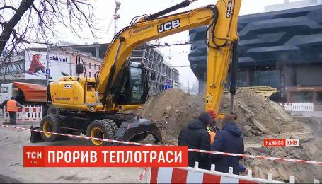 Прорыв теплосети возле ТЦ в Киеве: что происходит на месте аварии