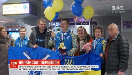 Юні веслувальники привезли золоті та срібні медалі з чемпіонату Європи
