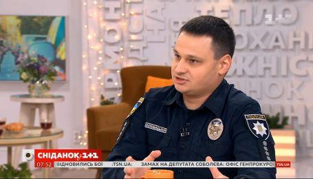 Олексій Білошицький відзвітував про роботу поліції за минулий рік та розповів про нововведення