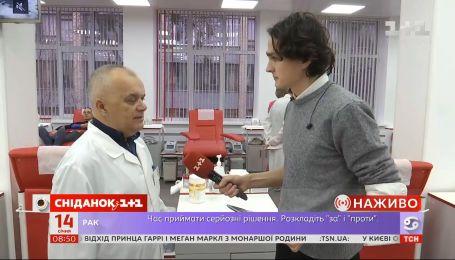 Київському центру крові дуже потрібні донори – пряме включення