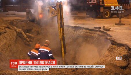 У Києві ліквідують наслідки масштабної аварії на теплотрасі