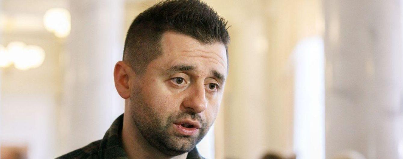 Арахамия анонсировал проведение внеочередного заседания Рады из-за децентрализации