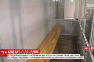 Суд над пустыми лавками: в Киеве продолжаются заседания по беркутовцам, которых передали в рамках обмена
