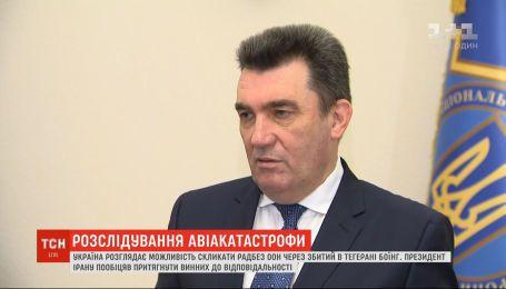 Україна готова скликати Радбез ООН через збиття літака у Тегерані - Данілов