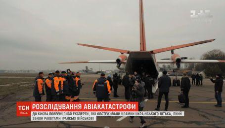 Катастрофа літака МАУ: до Києва повернулися українські рятувальники з Ірану