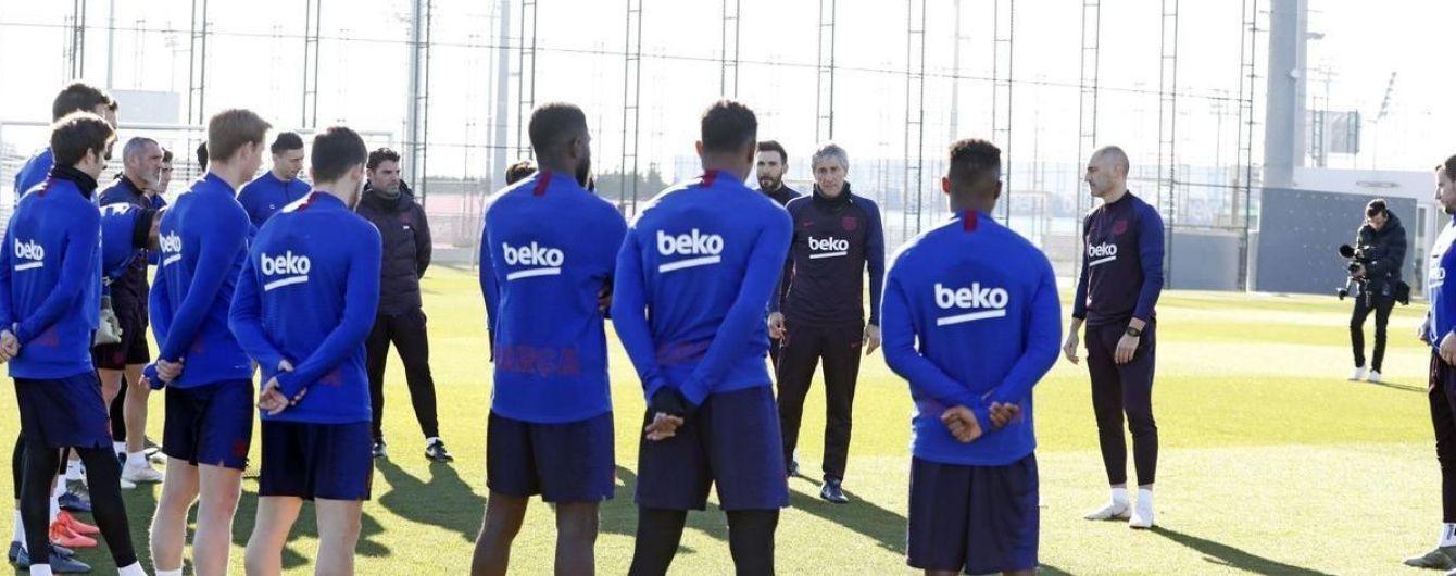 """Сетьєн провів перше тренування з """"Барселоною"""", Вальверде побажав команді удачі"""