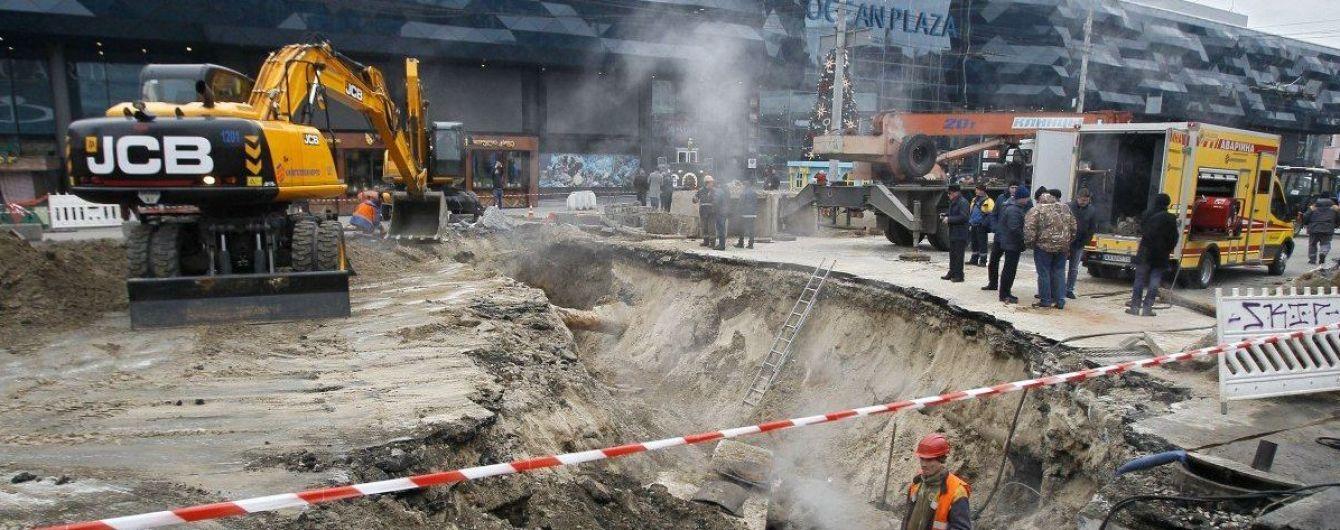 """В столице 80% теплосетей требуют ремонта. Ocean Plaza построен с нарушением нормативов – """"Киевтеплоэнерго"""""""