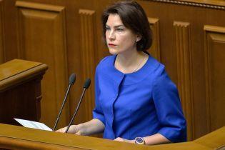 У шосту річницю розстрілів на Майдані очільниця ДБР виклала відеозвернення до українців