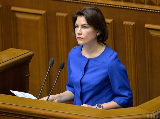 Венедіктова спростувала інформацію про відсторонення свого заступника Трепака від справи Гандзюк