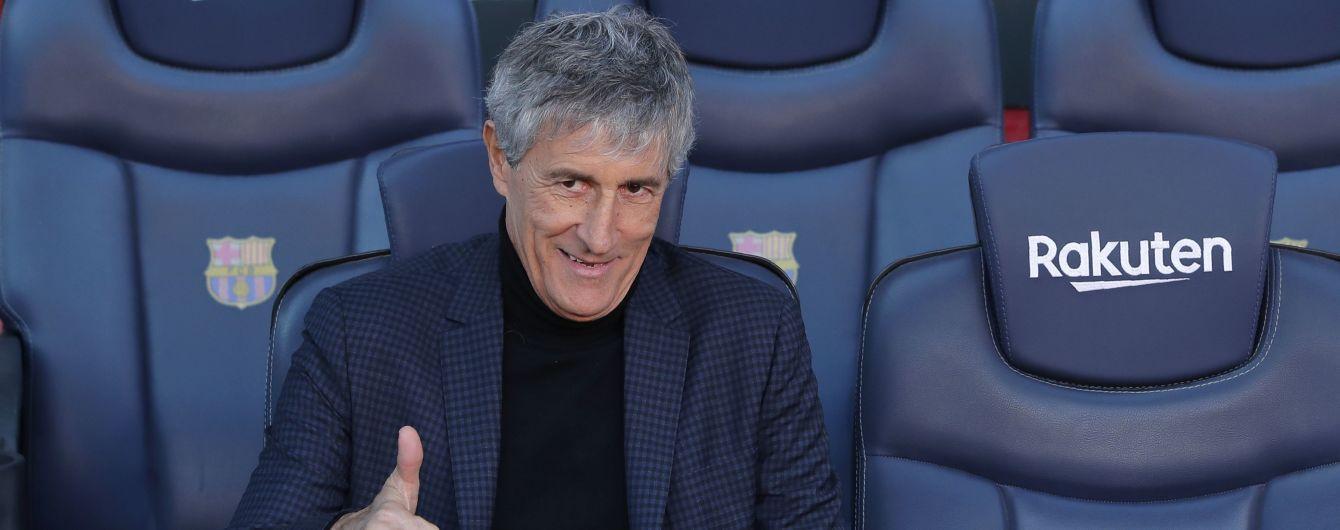 """Сетьєн про призначення в """"Барселону"""": Вчора я пас корів у селі, а сьогодні треную найкращих гравців світу"""
