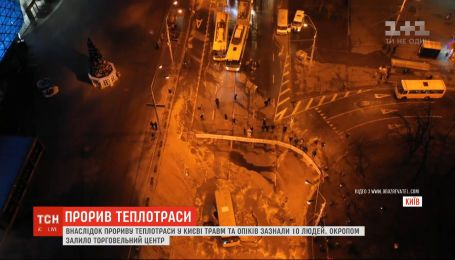 Поліція відкрила кримінальне провадження за фактом прориву труб біля ТЦ у Києві