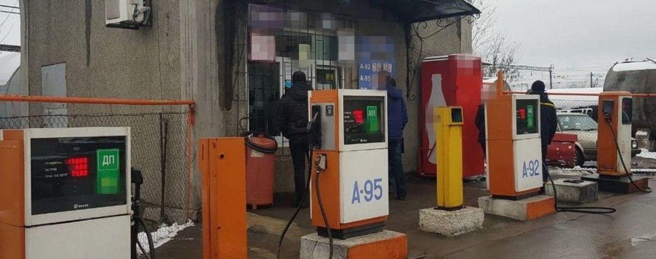 СБУ закрила понад 400 нелегальних АЗС