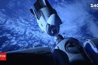 """У Житомирі встановили симулятор космічних польотів для """"відвідин"""" інших галактик"""