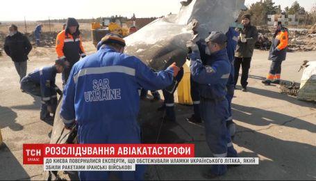 В Киев вернулись эксперты, которые в Тегеране разбирали обломки сбитого самолета МАУ