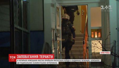 У Німеччині запобігли теракту завдяки масштабним рейдам у будинках чеченців