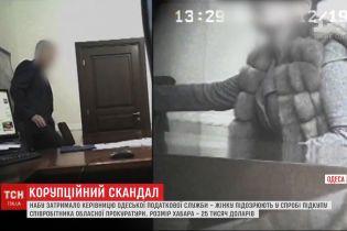 Керівницю Одеської податкової служби підозрюють у спробі підкупу працівника обласної прокуратури